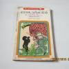หนังสือชุดผจญภัยตามใจเลือก 23 แกะรอยกอริลล่ายักษ์ (Search for The Mountain Gorillas) Jim Wallace เขียน แตงไทย แปล***สินค้าหมด***