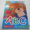 หนังสือชุดลากเส้นต่อจุด 1-20 A B C สำหรับอายุ 2-4 ปี