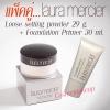 แพ็คคู่ Laura Mercier Loose Setting Powder 29g. # สี Translucent ของแท้ มีกล่องพร้อมสติ๊กเกอร์ไทย+Laura Mercier Foundation Primer 30 ml. ราคาพิเศษ