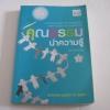 คุณธรรมนำความรู้ พิมพ์ครั้งที่ 2 ฉบับปรับปรุงใหม่ ดร.อาจอง ชุมสาย ณ อยุธยา เขียน***สินค้าหมด***