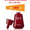 ลดเกิน 68% SK-II Essential Power Essence ขนาด 50 มล.รอบราคาพิเศษหมดแล้วหมดเลย ของแท้ ( NOBOX)