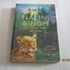 นิมิตมรณะ (Vision of Heat) Nalini Singh เขียน วาลุกา แปล***สินค้าหมด***