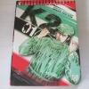 ดอกเตอร์ เค ภาค 2 K 2 ชุด , เล่ม 1- 11 Kazuo Mafune เขียน