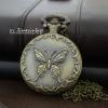นาฬิกาพกล็อคเก็ตสร้อยคอ ฝาทึบลายผีเสื้อ Royal Butterfly (พร้อมส่ง)