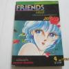 FRIENDS เฟรนด์ เล่ม 4 ปี 1987