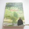สู่ชีวิตอันอุดม Thich Nhat Hanh เขียน ส.ศิวรักษ์ แปล ***สินค้าหมด***