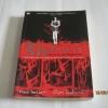 รักสังหาร (Love in All The Wrong Places) Frank Devlin เขียน ปริญดา วัฒนจึงโรจน์ แปล***สินค้าหมด***