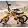 สีเหลือง จักรยานวิบาก 16 นิ้ว สำหรับเด็กอายุ 6-8 ปี