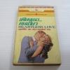 เพียงเธอ...คนเดียว (Heartless Love) แพทริเซีย เลค เขียน อมรรัตน์ แปล
