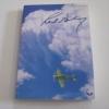 บินเดี่ยว (Going Solo) โรอัลด์ ดาห์ล เขียน สาลินี คำฉันท์ แปล***สินค้าหมด***