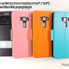 "Flip Case รูดสไลด์รับสาย (Asus Zenfone 3 5.2"" ZE520KL)"