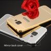 Metal Bumper ผิวกระจก (Samsung Galaxy A5 2016)