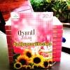 โปรจับคู่ ส่งฟรี ตราบาปสีชมพู / ลินิน(เทเรน่า ) สนพ.ฟอร์จูนบุ๊ค หนังสือใหม่ทำมือ***สนุกค่ะ***