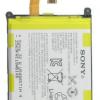 แบตเตอรี่ โซนี่ Xperia Z2 (D6502,D6503)