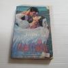 เจ้าสาวสื่อรัก (Design on Love) จินา วิลกิ้นส์ เขียน เจนจิรา แปล