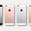 ราคาเปิด Iphone SE ที่สิงคโปร์และฮ่องกง 16,000 บาท
