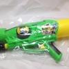 ปืนฉีดน้ำเบนเท็นขนาดกลาง (23x46x8 cm.)