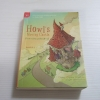 ปราสาทเวทมนตร์ของฮาวล์ (Howl's Moving Castle) พิมพ์ครั้งที่ 3 Diana Wynne Jones เขียน เศรษฐศิริ วงศ์ศรานนท์ แปล**สินค้าหมด***