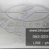 สติ๊กเกอร์ D.A.D Garson อักษรล่าง ติดหน้ารถ-ท้ายรถ ขนาดใหญ่ สีขาว (15cm x 32cm)