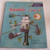 หนังสือจุดประกายคิด ชุด รู้วิทย์ คิดเป็น ตอน หุ่นยนต์กลไกมนุษย์ พิมพ์ครั้งที่ 4 บริทติ้ง ร็อค เรื่อง ยูน จุง วอน ภาพ นิพพิทา นาวิกานนท์ แปลและเรียบเรียง***สินค้าหมด***