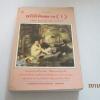 สถิติพิสดาร (1) (The Book of Lists) แววจันทร์ แพรเมฆ แปล***สินค้าหมด***