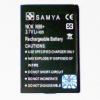 แบตเตอรี่ โนเกีย (Nokia) N98+ (Chaina)