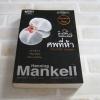 นวนิยายชุดสารวัตรวัลลันเดอร์ ศพที่ห้า Henning Mankell เขียน กานต์สิริ โรจนสุวรรณ แปล***สินค้าหมด***