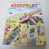 4000 WORDS ศัพท์ภาษาอังกฤษ 4000 คำ ฉบับสมบูรณ์ พิมพ์ครั้งที่ 5 โดย Supawan Sukprasert***สินค้าหมด***
