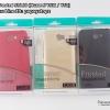 Nillkin Frosted Shield (Huawei Y5II / Huawei Y52)