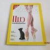 NATIONAL GEOGRAPHIC ฉบับภาษาไทย กรกฎาคม 2546 แมว ธรรมชาติช่างสร้างสรรค์มา***สินค้าหมด***