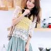 (พร้อมส่ง)เสื้อคลุม ผ้าถักโครเช ลายดอกไม้ สีขาวครีม แบรนด์ Mayuki