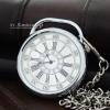 นาฬิกาพกสีเงินหน้าเปลื่อย Antique Silver Constellation