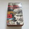 เด็ดหัววีรบุรุษ (Partriot Games) Tom Clancy เขียน สุวิทย์ ขาวปลอด แปล***สินค้าหมด***