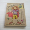 จูดี้ มูดี้ เล่ม 3 ตอน จูดี้อยากช่วยโลก (Judy Moody Saves the World!) เมแกน แมคโดนัลด์ เขียน ปีเตอร์ เรย์โนลด์ส ภาพประกอบ อินนอฟ แปล***สินค้าหมด***