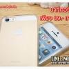 เคส iPhone5/5s - เคสใส [TPU นิ่ม]