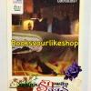 ทะเบียนรักเพลิงอสูร / มัสยามันตรา สนพ วีนัสพลัส หนังสือใหม่**มีตำหนิ***เฉพาะขอบปก เหลืองคะ ***