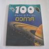 100 เรื่องน่ารู้เกี่ยวกับอวกาศ ซู เบ็คเลค เรื่อง ชวธีร์ รัตนดิลก ณ ภูเก็ต แปล***สินค้าหมด***