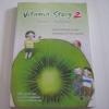 Vitamin Story เรื่องเล่าดี ๆ เติมเต็มหัวใจ ปาร์ก ซอง ชอล เขียน ซอ ยอง กยอง ภาพประกอบ พัชรางสุ์ ทองประเสริฐ แปล***สินค้าหมด***