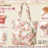PINK HOUSE 30th Anniversary Rose Pattern Quilted Bag น่ารักมากๆ หมดแล้วหมดเลยจ้า