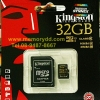 Kingston MicroSD 32GB (Read 90MB/s, Write 45MB/s)(Synnex/ABT)