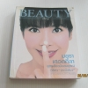 Beauty Diary โดย มยุรา เศวตศิลา***สินค้าหมด***