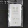 TPU Case โปร่งใส (LG G4 Stylus)