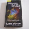 ยึดโลก...ครองจักรวาล 1 ตอน แผนยึดครองโลก เล่ม 1 (Mission Earth 1 : The Invaders Plan) L.Ron Hubbard เขียน นพดล เวชสวัสดิ์ แปล***สินค้าหมด***