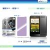 ฟิลม์กันรอย Nillkin HTC One S/Ville ฟิลม์คุณภาพดี เคลือบสารป้องกันการสะท้อน แบบใส เนื้อละเอียดมองเห็นชัด ทำความสะอาดง่าย
