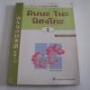 แบบเรียนภาษาญี่ปุ่นระดับต้น มินนะ โนะ นิฮงโกะ เล่ม 1 พิมพ์ครั้งที่ 6***สินค้าหมด***