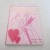 Dear Cupid จะรัก จะคิส...ก็ฤทธิ์กามเทพ Julie Ortolon เขียน พรรณโสภา แปล