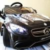 รถแบตเตอรี่เด็ก Benz S63 AMG ลิขสิทธิ์แท้