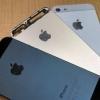 ภาพหลุดเพิ่มเติม iPhone5s สีทอง
