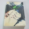 พาราไซต์ อีฟ สายพันธุ์สังหาร พิมพ์ครั้งที่ 3 เซนะ ฮิเดอากิ เขียน น้ำทิพย์-อัษฎา เมธเศรษฐ แปล