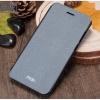 Mofi Leather Case (Lenovo Vibe K5 Note)